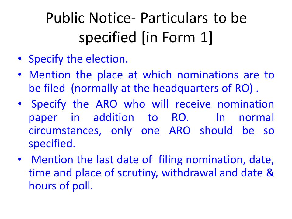 Public Notice- Particulars to be specified [in Form 1]